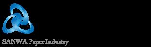 三和紙業 株式会社